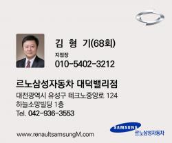 58회 김형기 …