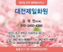 62회 김석민 …